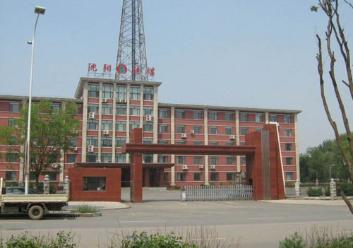 沈煤集团红阳三矿锅炉清洗